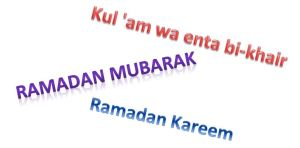 common greetings for Ramadan in Arabic
